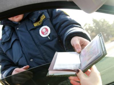 Государственная дума приняла обращение к премьеру поприравниванию белорусских водительских прав к русским