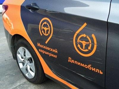 Автомобили столичного каршеринга оборудуют алкозамками