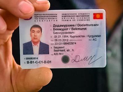 Кыргызстанцам могут разрешить работать вРФ по общенациональным водительским правам