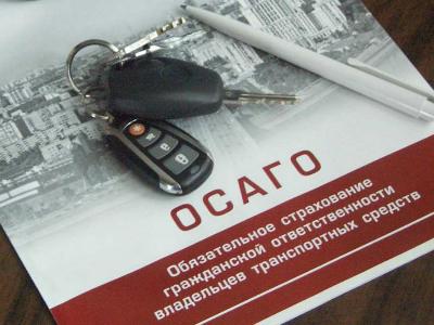 Страховые агенты предлагают освободить тарифы ОСАГО отгосрегулирования с1января 2020г.