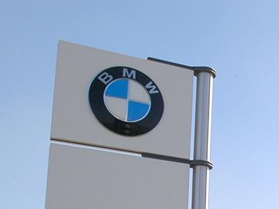 Европейская комиссия  провела антимонопольную проверку вофисах автоконцерна БМВ