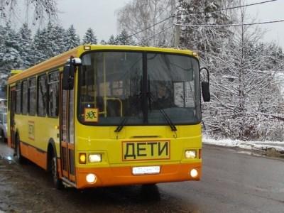 Псков присоединится кфлешмобу против запрета на транспортировку детей старыми автобусами