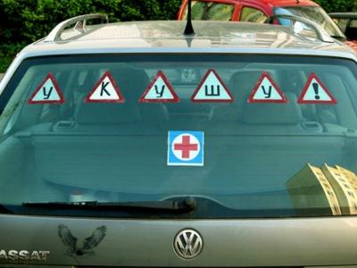 Водителям-новичкам в Российской Федерации хотят запретить управлять сильными автомобилями