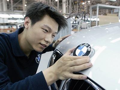 BMW зарегистрировала «дочку» в Калининграде