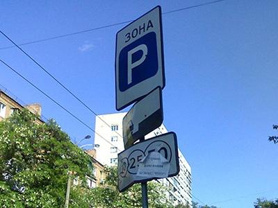 В России могут разрешить парковку в долг