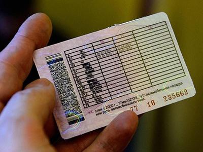 Водительское удостоверение могут «вшить» вмобильное приложение на телефоне