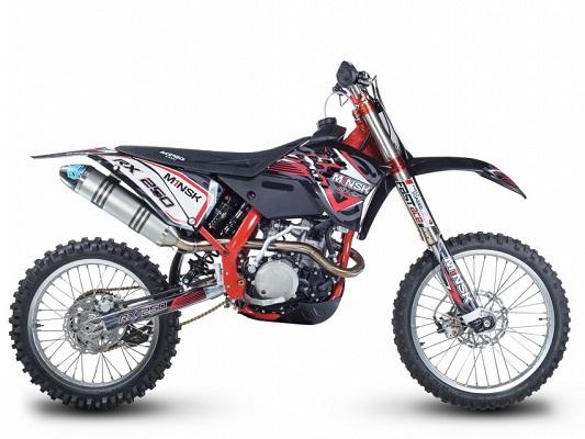 Minsk RX 250