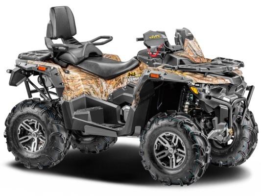 Stels ATV 850G Guepard Trophy