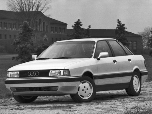 Audi 90 седан
