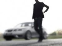 Охранная сигнализация Saab с сиреной звукового предупреждения