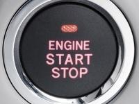 Кнопка запуска /остановки двигателя