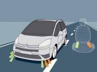 Система предупреждения о непроизвольном пересечении дорожной разметки AFIL