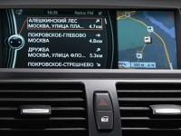 Руссифицированная навигационная система Professional