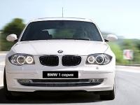 Система рулевого управления Active Steering