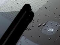 Датчик дождя