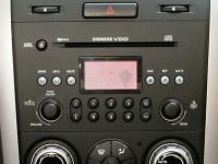 Высококачественная аудиосистема