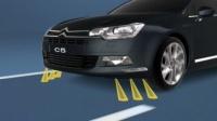 Система предупреждения о непроизвольном пересечении линии осевой разметки (AFIL)