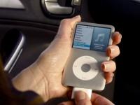 USB-интерфейс и потоковое воспроизведение звука