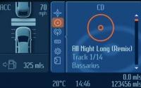 Адаптивный круиз-контроль (ACC) с функцией слежения за впереди идущим транспортом