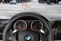 Система ночного видения BMW
