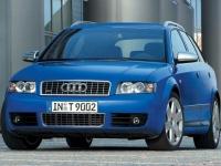 Audi S4 универсал