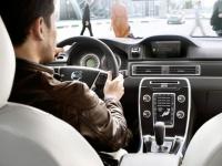 Система дорожной информации (RTI)