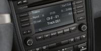 Аудиосистема CDR-30.