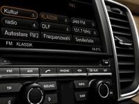 Аудиосистема CDR-31