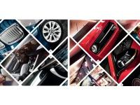 Варианты дизайна BMW Line
