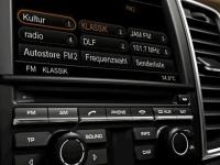 Аудиосистема CDR