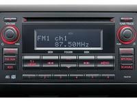 Аудиосистема премиум-класса