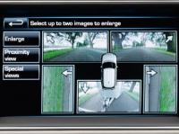 Система камер кругового обзора