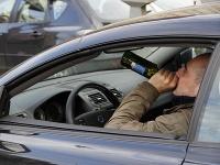 Лишение водительских прав Что делать