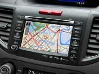 Навигационная система