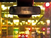 Зеркало заднего вида с защитой от ослепления