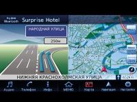 Система навигации нового поколения