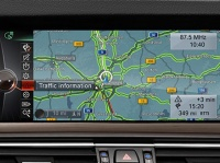 Информация о дорожном движении онлайн