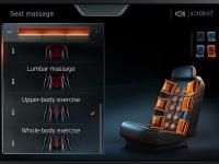 Сиденья с функцией массажа для задних пассажиров
