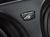 Carbon Core. Концепция со множеством преимуществ