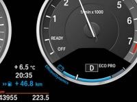 Система рекуперации энергии торможения