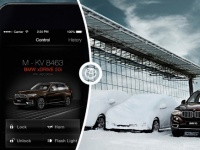 Дистанционное управление автомобилем