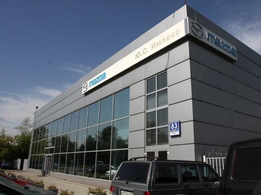 Объединяется с официальным дилером ведущего мирового производителя модных автомобилей mazda компанией юсимпекс
