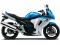 Suzuki GSX650F ABS