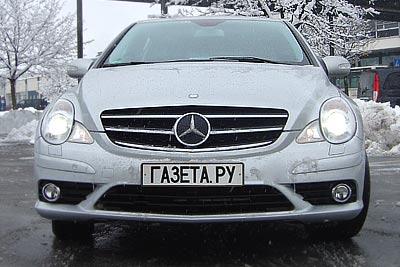 Mercedes-Benz R-class. Фото с сайта gazeta.ru.