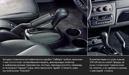 """Volga Siber. Фото Ленты.Ру и """"Группы ГАЗ""""."""