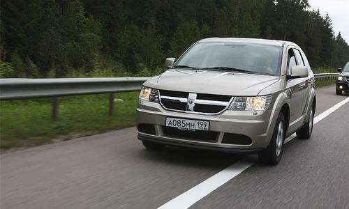 Dodge Journey. Фото с сайта autonews.ru.