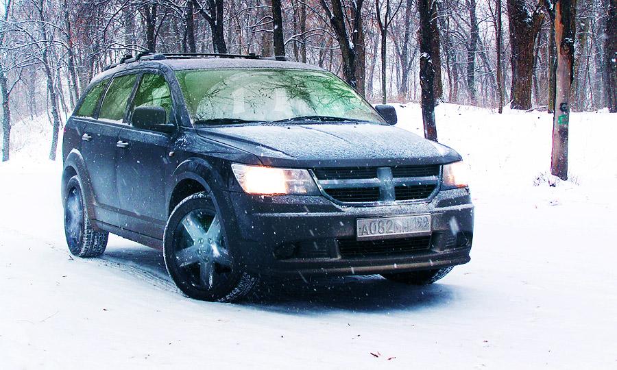 Dodge Journey. Фото с сайта autonews.ru