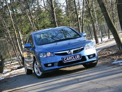 Honda Civic. Фото с сайта carclub.ru