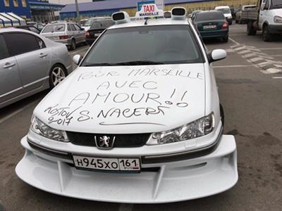 peugeot 406 копия такси