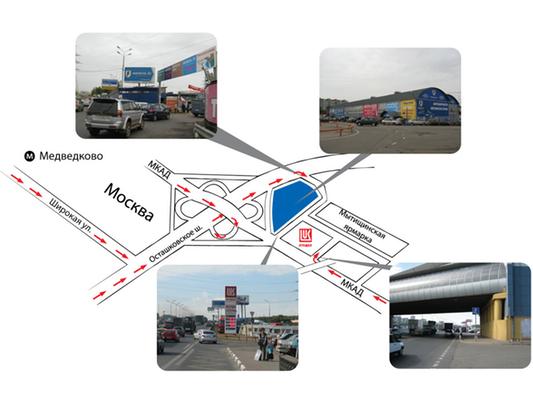Формула 91 автосалон москва официальный сайт дром москва продажа автомобилей с пробегом в автосалонах москвы